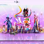 الموقع الرسمي لنشاطات هلا فبراير 2014