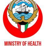 شعار وزارة الصحة في الكويت
