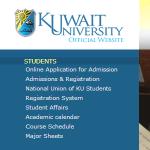 فرص عمل وظائف إدارية في جامعة الكويت