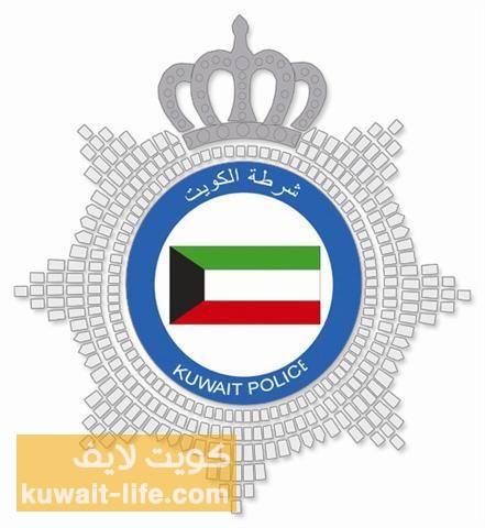 خدمة التنبيه قبل انتهاء الإقامة و البطاقة المدنية و غيرها تقدمها وزارة الداخلية