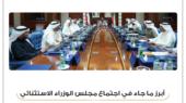 إعلان إجازة رسمية في الكويت للقطاعين العام و الخاص من 12 و لغاية 26 فبراير 2020