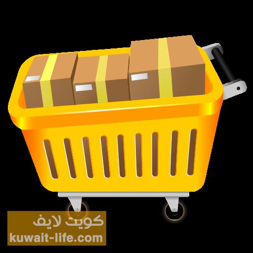 التسوق الإلكتروني في الكويت
