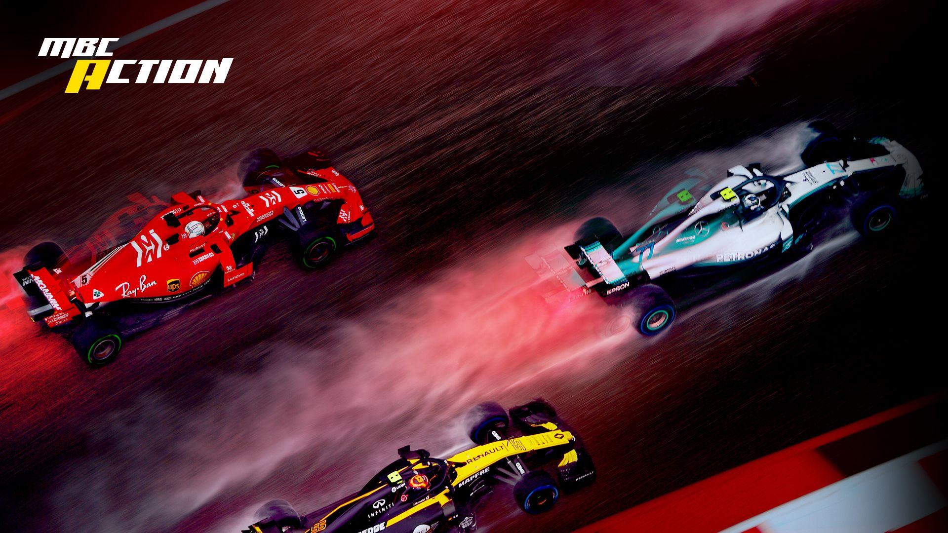 الفورمولا 1 في الكويت على أم بي سي آكشن