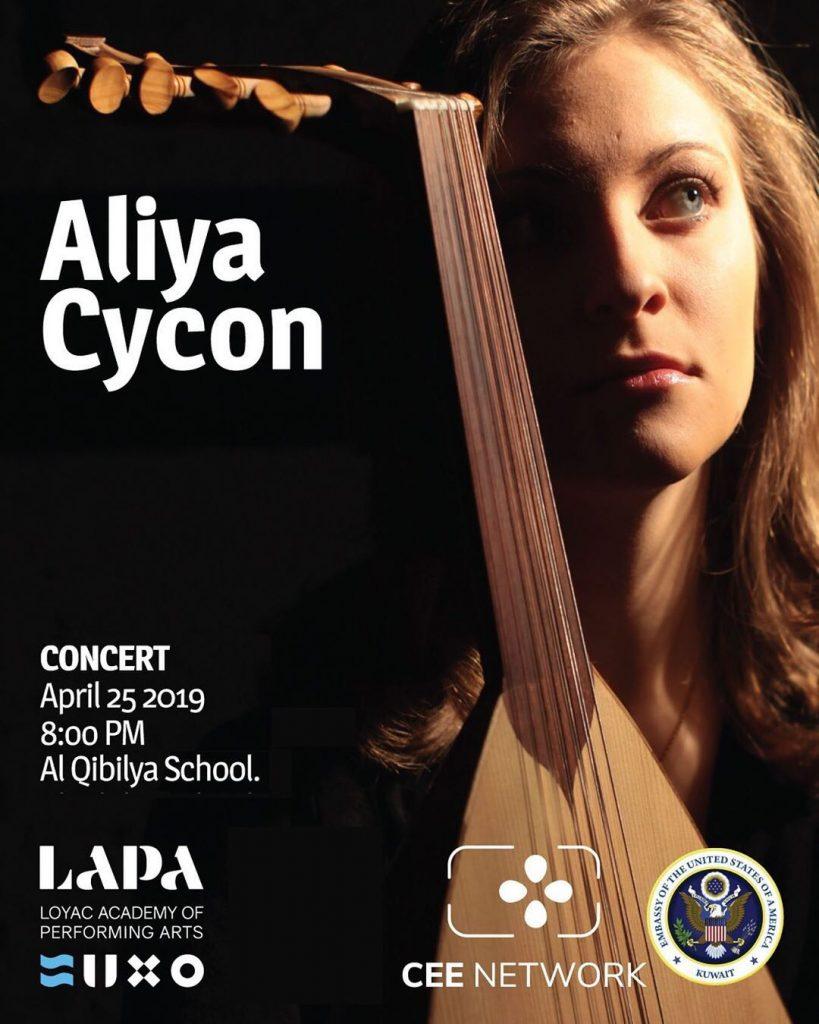 الكونسرت الغنائية المجانية Aliya Cycon