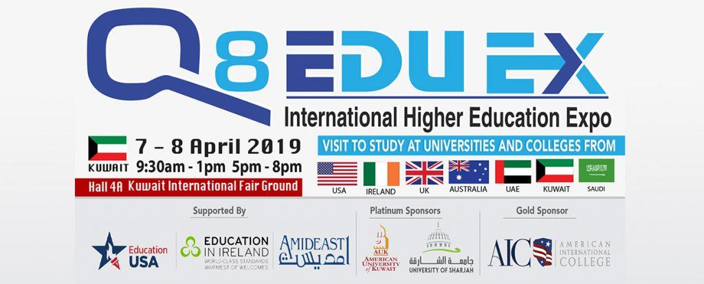 المعرض و المؤتمر الدولي للتعليم العالي في الكويت