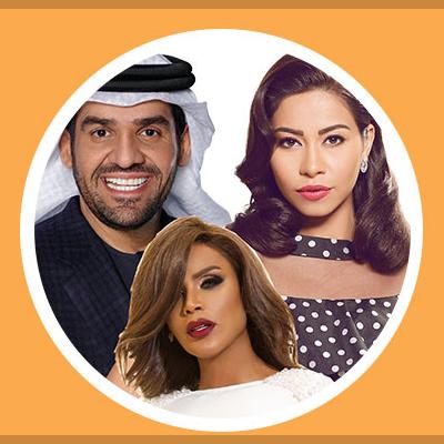 حفلات-هلا-فبراير-2016-في-الكويت