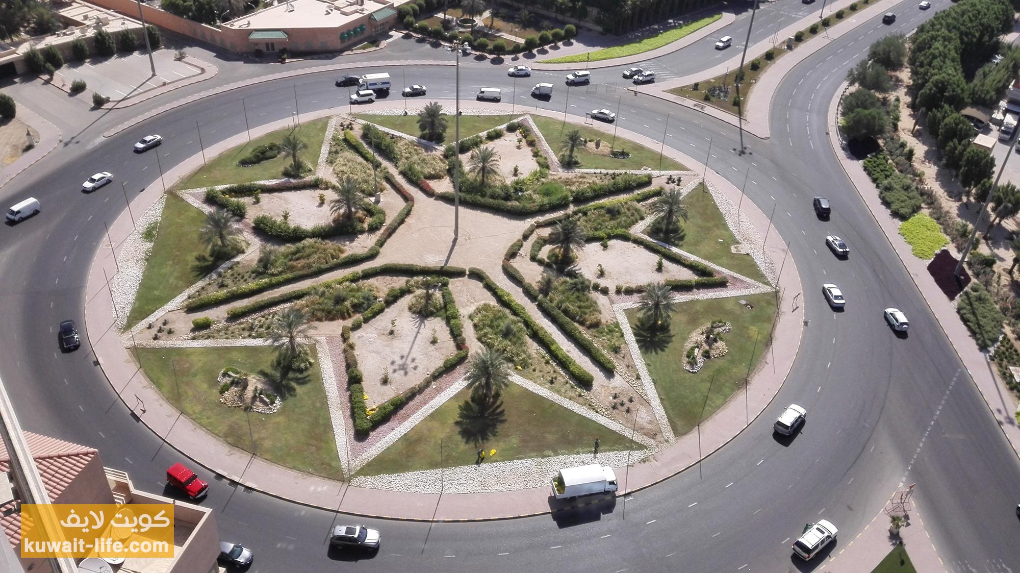 دوار البدع، السالمية، الكويت Beda' Roundabout, Salmiya, Kuwait 2