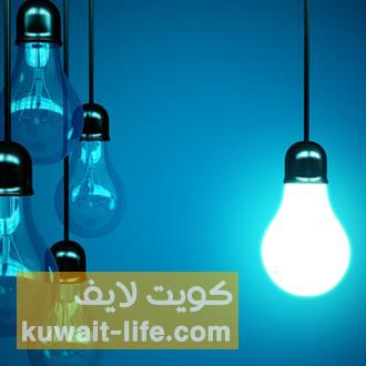 رفع-الدعم-في-الكويت-عن-المحروقات-و-الكهرباء-و-الماء.