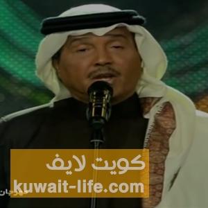 فيديو-حفلة-الفنان-محمد-عبده-هلا-فبراير-2014