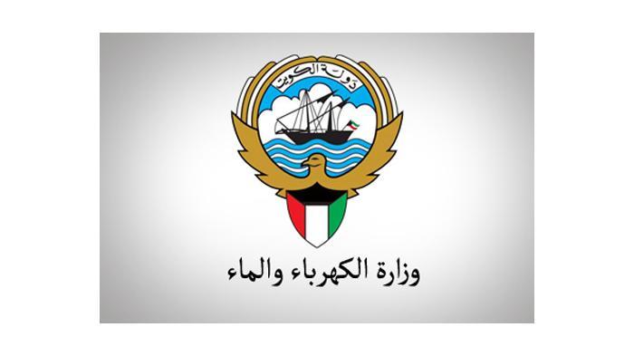 قطع الكهرباء و الماء في الكويت