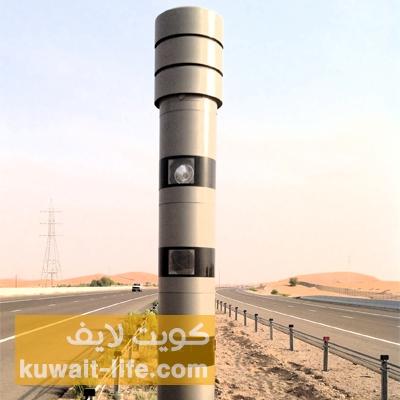 كاميرا-المرور-الجديدة-على-الدائري-الخامس-في-الكويت