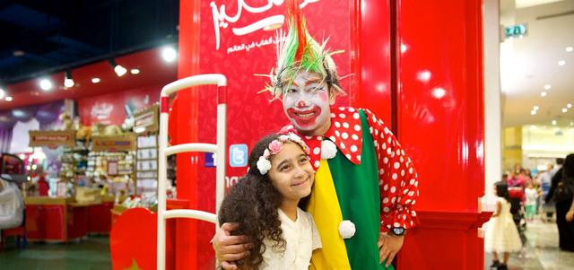 كرنفال العيد الثاني للأطفال
