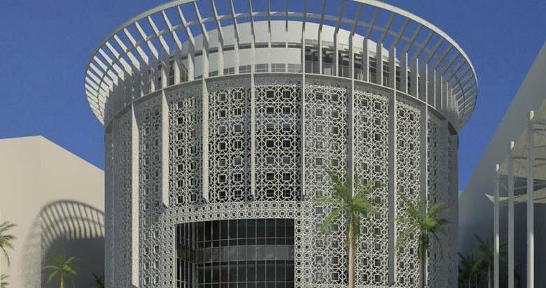 جامعة الشدادية