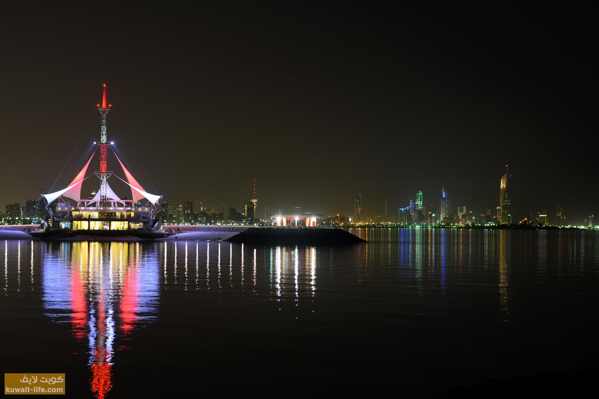 مارينا ويفز السالمية الكويت