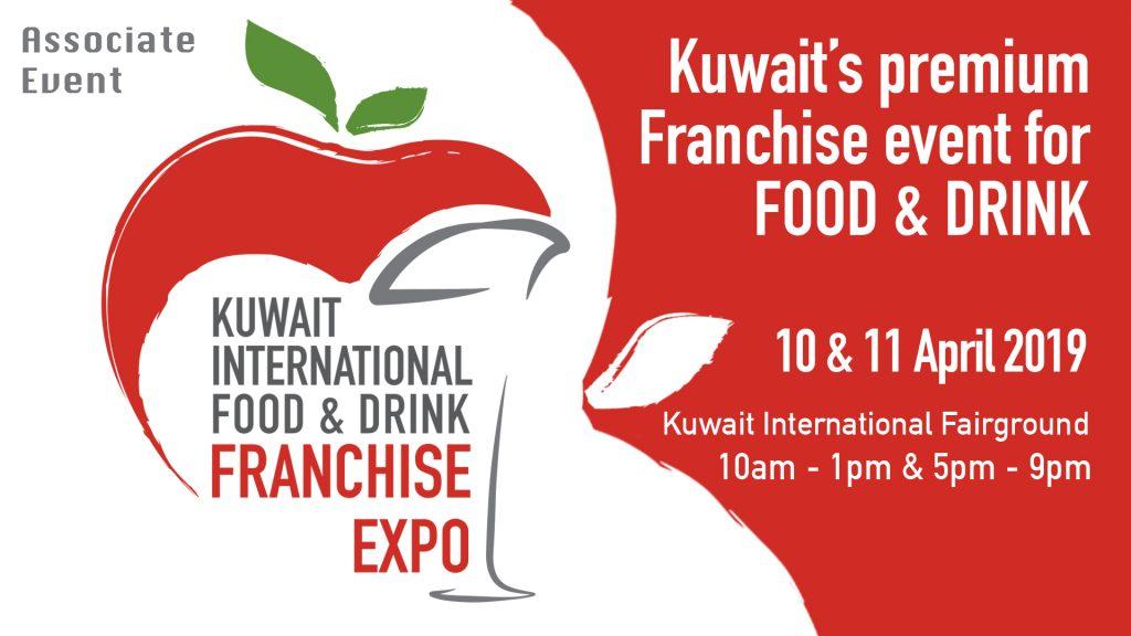 معرض الأغذية الزراعية في الكويت 2019