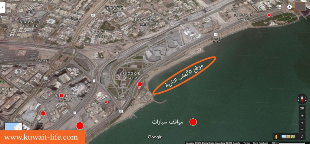 موقع-الألعاب-النارية-بمناسبة-إفتتاح-موكز-الشيخ-جابر-الأحمد-الثقافي
