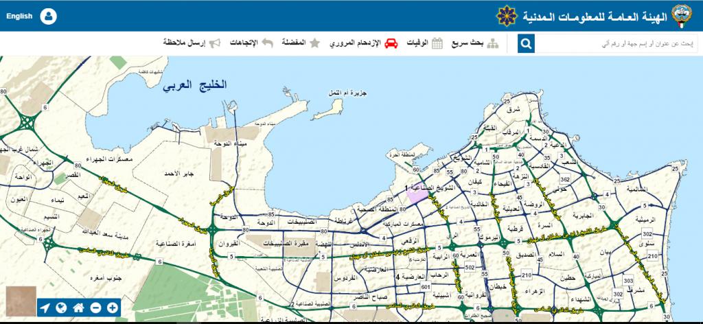 موقع كويت فايندر للبحث الدقيق في الكويت