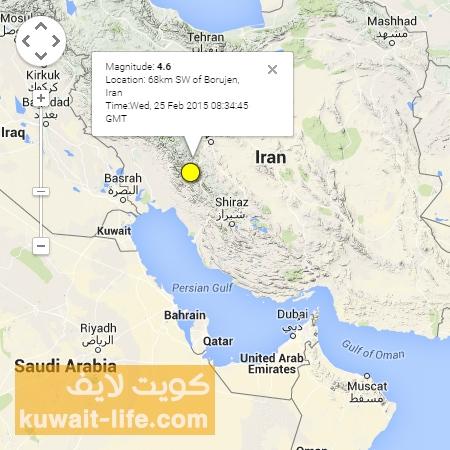 هزة-أرضية-في-الكويت-4-3-2015