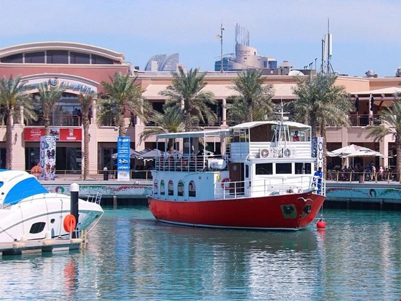النشاطات الترفيهية في الكويت