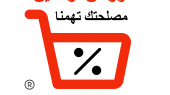 عروض الكويت مجموعة في موقع واحد