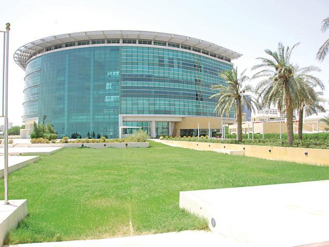 معهد دسمان للسكري