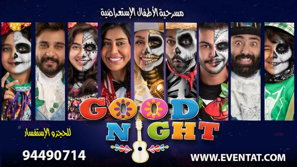 مسرحية Good Night في عيد الفطر للعام 2019 في الكويت