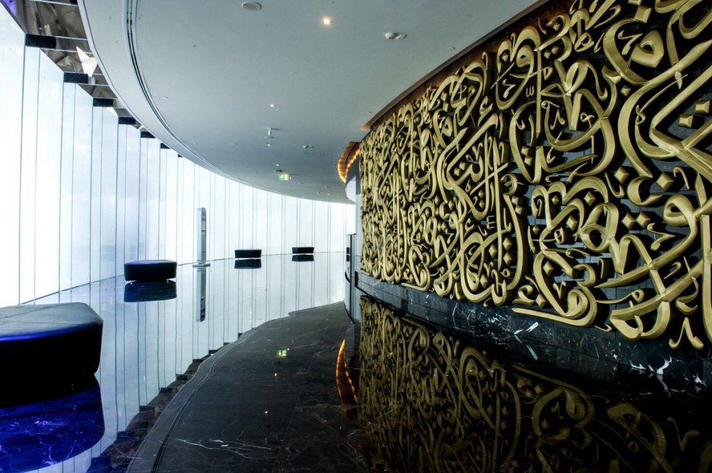 مركز الشيخ جابر الأحمد الثقافي