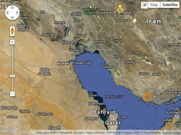 زلزال الكويت أبريل 2013