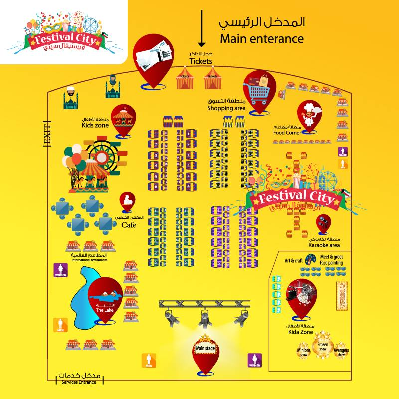 Festival City Kuwait Layout