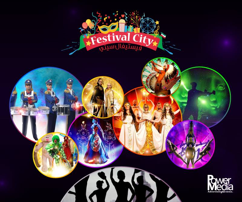 Festival City Kuwait Shows