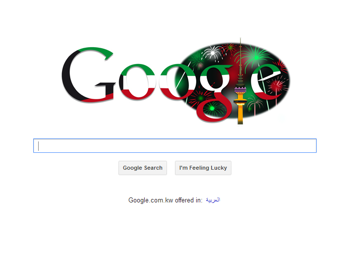 Google-Kuwait-National-Day
