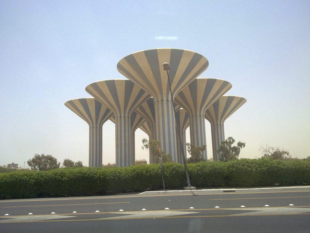 الكويت الجديدة 2035