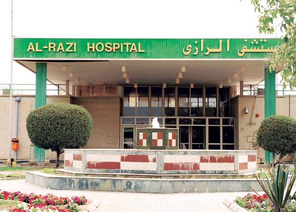 مستشفى الرازي للعظام في الكويت